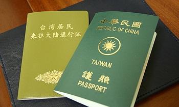 visa-di-dai-loan--dich-vu-xin-visa-di-dai-loan_s730