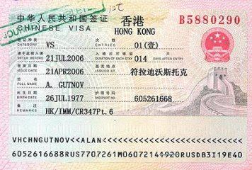 visa_di_du_lich_hongkong_tu_tuc
